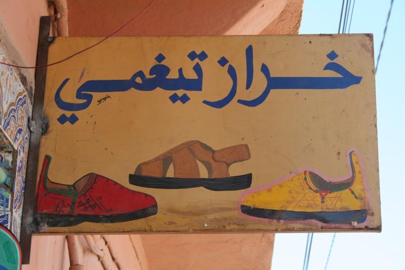vind Arabisch prostaatmassage in Muiden